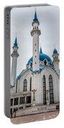 Qolsharif Mosque Portable Battery Charger