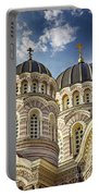 Riga Orthodox Cathedral Portable Battery Charger