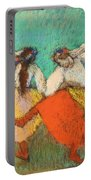Russian Dancers Portable Battery Charger