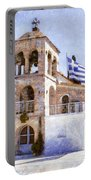 Small Greek Church Portable Battery Charger