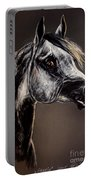 The Arabian Horse Portable Battery Charger