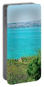 Topkapi Palace Wall Along The Bosporus In Istanbul-turkey  Portable Battery Charger