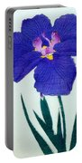 Japanese Flower Portable Battery Charger