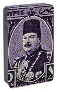 1944 King Farouk Egypt Stamp  Portable Battery Charger