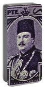 1944 King Farouk Egypt Stamp  Portable Battery Charger