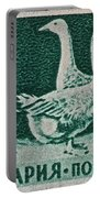1955 Bulgarian Geese Stamp Portable Battery Charger
