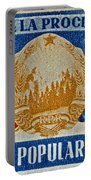 1957 Romanian Coat Of Arms And Flags Stamp Portable Battery Charger