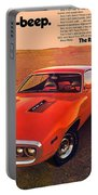 1971 Plymouth Road Runner Portable Battery Charger