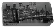 1980s New York City Lower Manhattan Portable Battery Charger