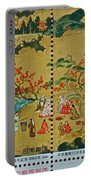 1994 Japanese Stamp Collage Portable Battery Charger