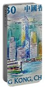 1999 Victoria Harbour Hong Kong Stamp Portable Battery Charger