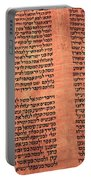 Ancient Torah Scrolls From Yemen  Portable Battery Charger