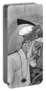 Aurangzeb (1618-1707) Portable Battery Charger