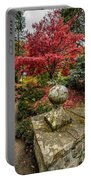 Autumn Path Portable Battery Charger by Adrian Evans