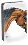 Bay Arabian Horse Watercolor Painting  Portable Battery Charger