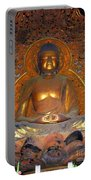 Byodo In - Amida Buddha Portable Battery Charger