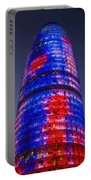 Colorful Elevation Of Modern Building Portable Battery Charger