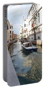 Cruisin' The Canals Portable Battery Charger