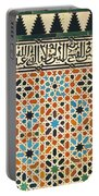 Details Of Lindaraja In The Alhambra Portable Battery Charger