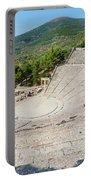 Epidaurus, Argolis, Peloponnese Portable Battery Charger