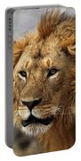 Large Male Lion Emerging From The Bush Portable Battery Charger