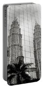 Petronas Towers Reflection Portable Battery Charger