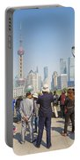 View Of Pudong In Shanghai China Portable Battery Charger