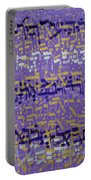2014 14 Hebrew Text Of Psalms Chapter 36 In Purple Silver And Gold Portable Battery Charger