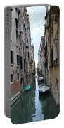 Venice Canal Portable Battery Charger