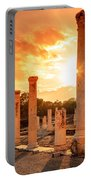 Beit She'an Portable Battery Charger