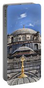 Beyazit Camii Mosque Portable Battery Charger