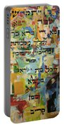 Kaddish Portable Battery Charger