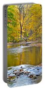 Autumn Overlook Portable Battery Charger