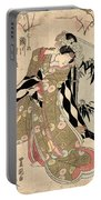Japan: Tale Of Genji Portable Battery Charger