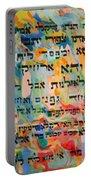 Rabba Bar Rav Hanan Portable Battery Charger