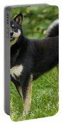 Shiba Inu Dog Portable Battery Charger