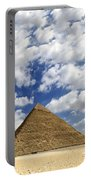 Great Pyramid Of Egypt Portable Battery Charger