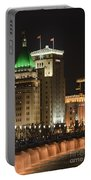 The Bund, Shanghai Portable Battery Charger