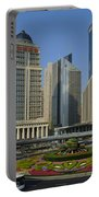 Pudong Skyline Portable Battery Charger