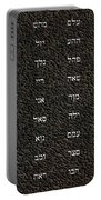 72 Names Of God Portable Battery Charger