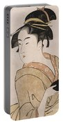 A Bust Portrait Of The Waitress Okita Of The Naniwaya Teahouse Portable Battery Charger