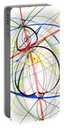 Abstract Pen Drawing Seventy-four Portable Battery Charger