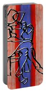 Abstraction 232 Portable Battery Charger by Patrick J Murphy