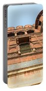 Agra Fort In India Portable Battery Charger