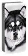 Alaskan Malamute Portrait Portable Battery Charger