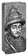 Alexei Mikhailovich (1629-1676) Portable Battery Charger