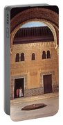Alhambra Courtyard Portable Battery Charger