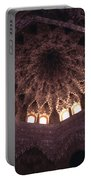 Alhambra Sculpted Domed Ceiling Portable Battery Charger