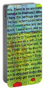 all the writing belongs to Hashem Portable Battery Charger by David Baruch Wolk
