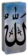 Allah Poster Portable Battery Charger